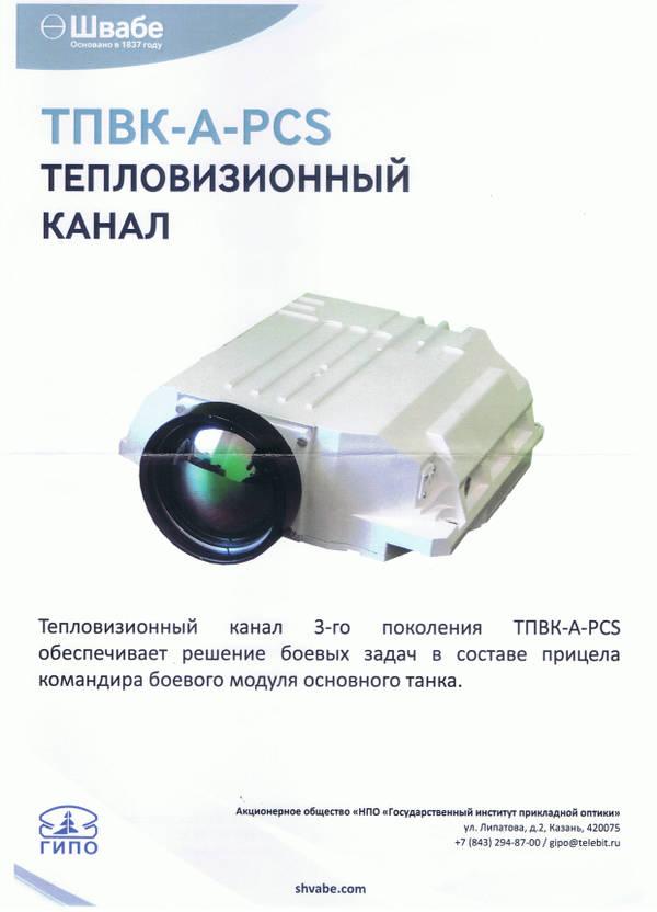 http://forumupload.ru/uploads/000a/e3/16/2496/t115531.jpg