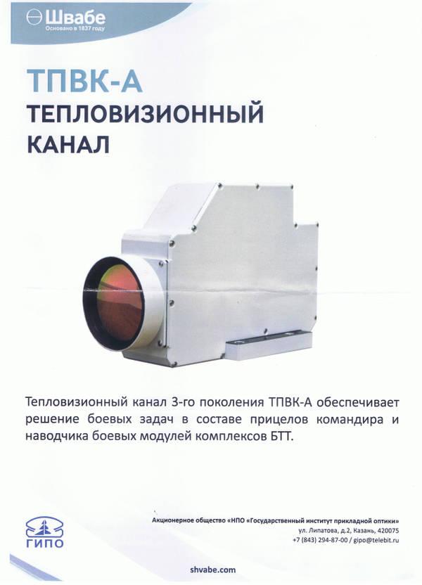 http://forumupload.ru/uploads/000a/e3/16/2496/t354244.jpg