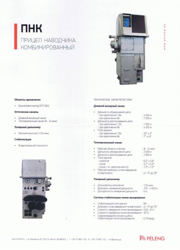 http://forumupload.ru/uploads/000a/e3/16/2496/t362576.jpg