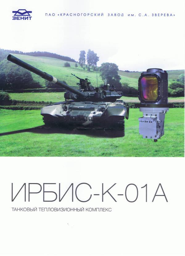 http://forumupload.ru/uploads/000a/e3/16/2496/t413738.jpg