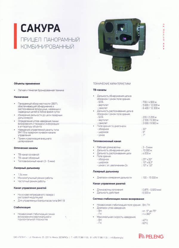 http://forumupload.ru/uploads/000a/e3/16/2496/t532408.jpg