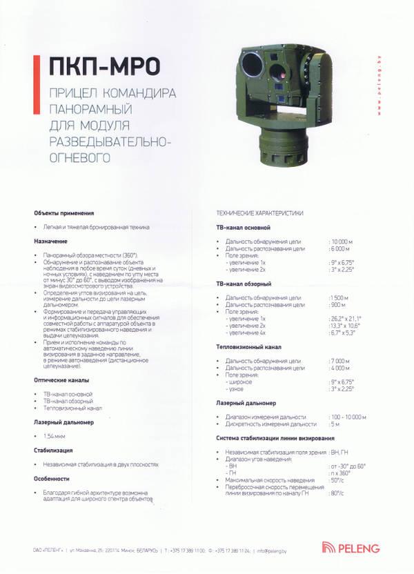 http://forumupload.ru/uploads/000a/e3/16/2496/t554693.jpg