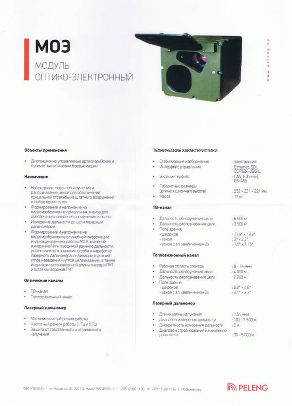 http://forumupload.ru/uploads/000a/e3/16/2496/t680861.jpg