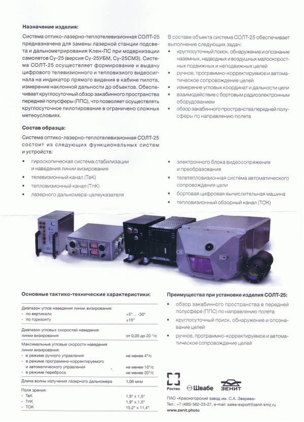 http://forumupload.ru/uploads/000a/e3/16/2496/t708345.jpg