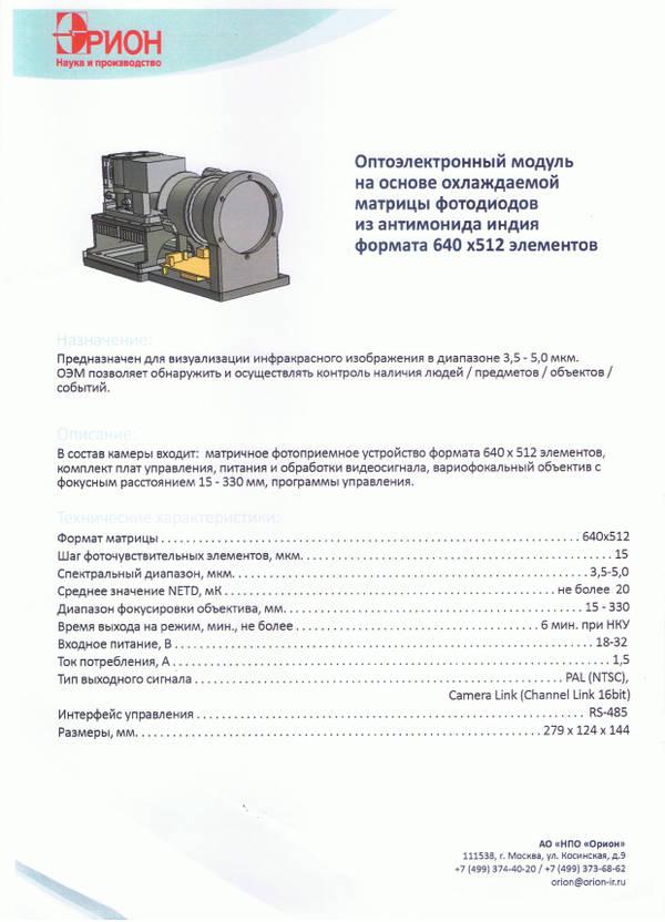 http://forumupload.ru/uploads/000a/e3/16/2496/t749537.jpg