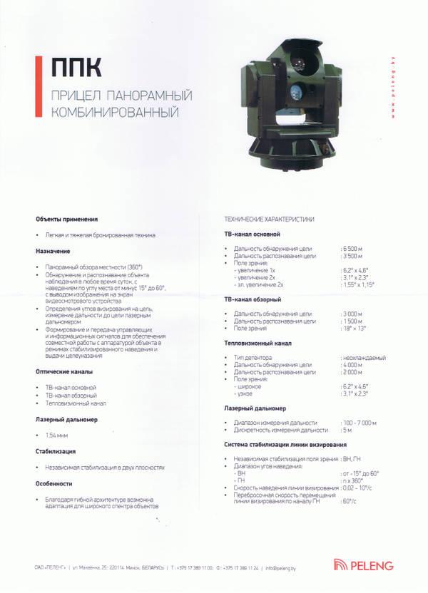 http://forumupload.ru/uploads/000a/e3/16/2496/t905574.jpg