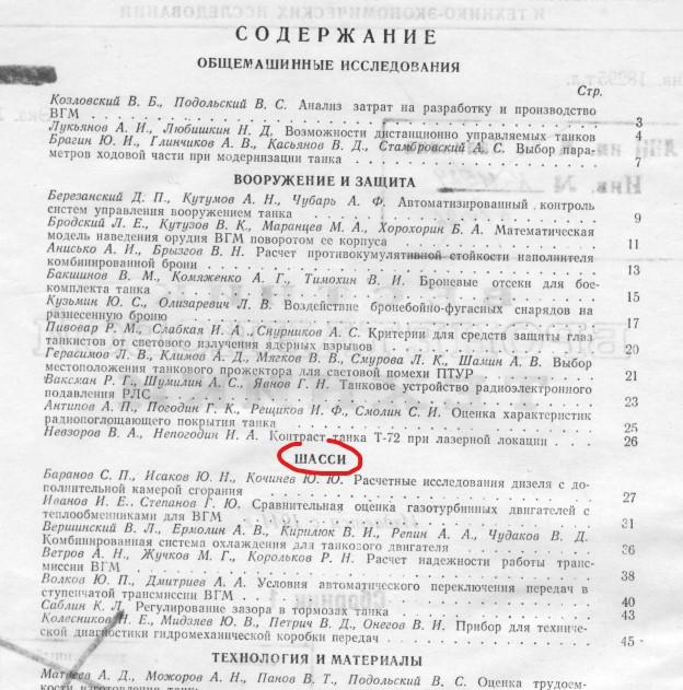 http://forumupload.ru/uploads/000a/e3/16/2619/24852.jpg