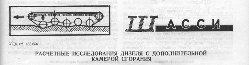 http://forumupload.ru/uploads/000a/e3/16/2619/67542.jpg