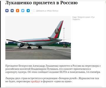 http://forumupload.ru/uploads/000a/e3/16/3637/t260822.jpg