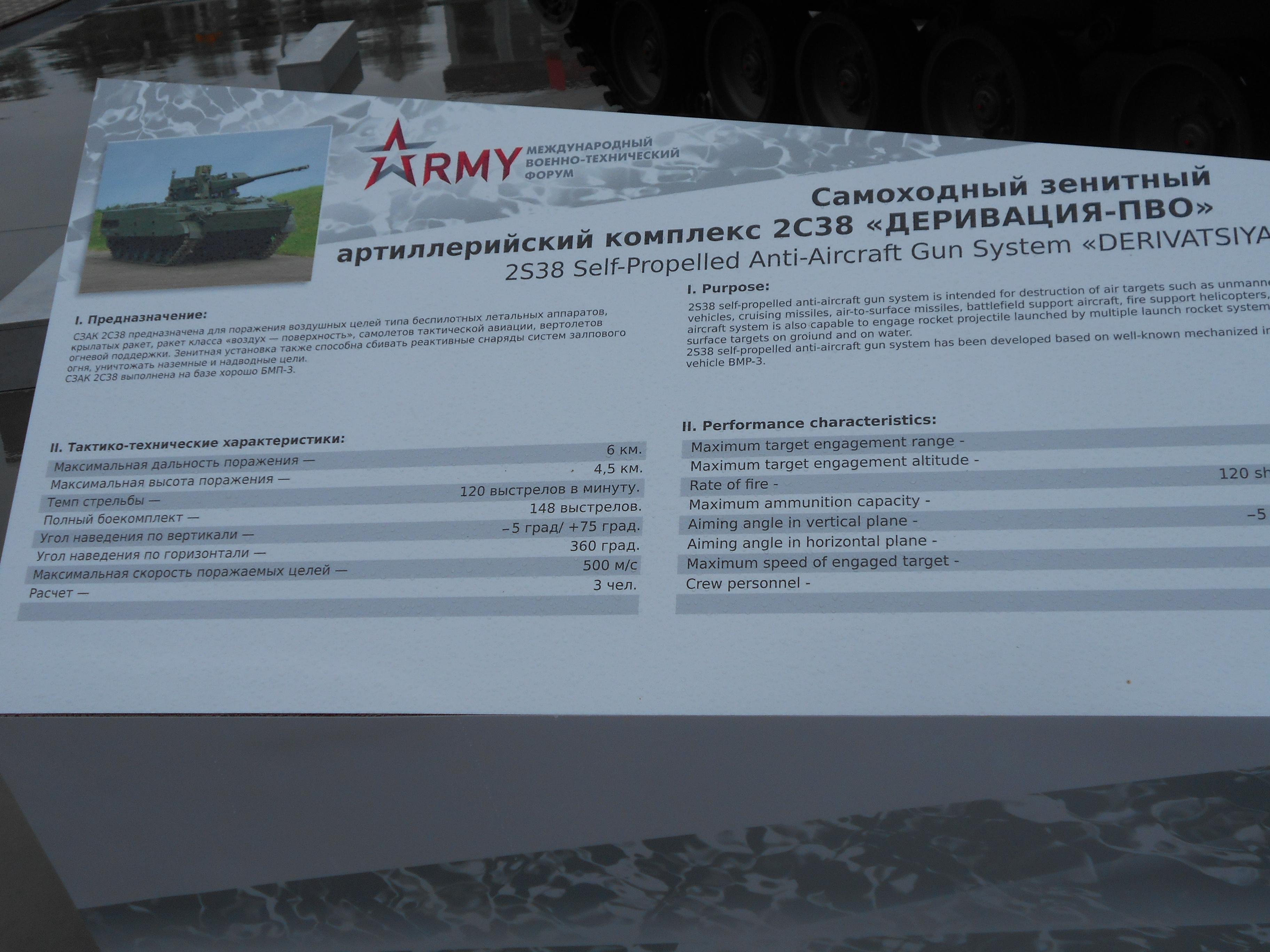 http://forumupload.ru/uploads/000a/e3/16/369/408998.jpg