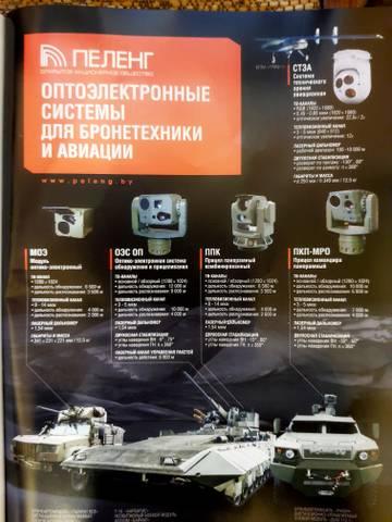 http://forumupload.ru/uploads/000a/e3/16/4/t919452.jpg