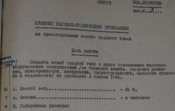 http://forumupload.ru/uploads/000a/e3/16/4140/t324916.jpg