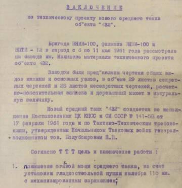http://forumupload.ru/uploads/000a/e3/16/4140/t872430.jpg