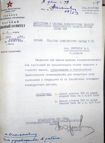 http://forumupload.ru/uploads/000a/e3/16/4140/t88887.jpg