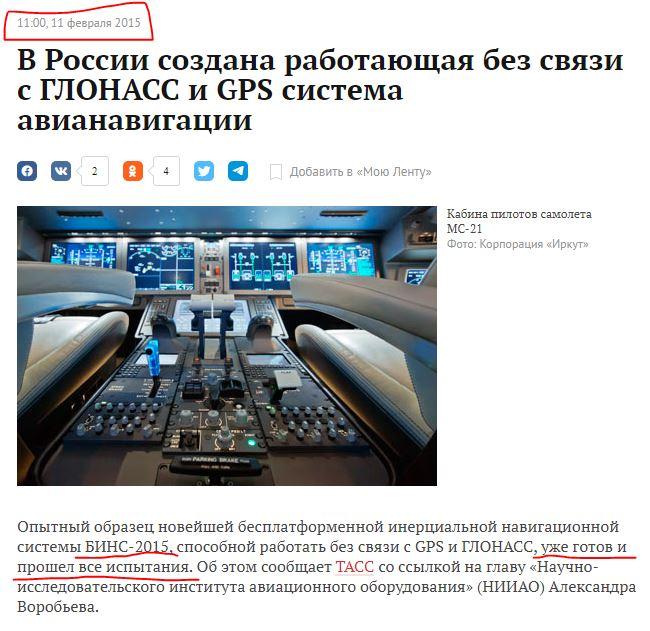 http://forumupload.ru/uploads/000a/e3/16/4807/293369.jpg