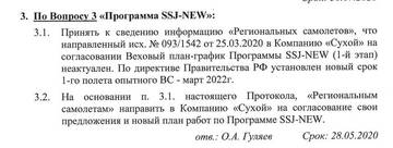 http://forumupload.ru/uploads/000a/e3/16/4807/t498437.jpg