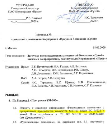 http://forumupload.ru/uploads/000a/e3/16/4807/t589169.jpg