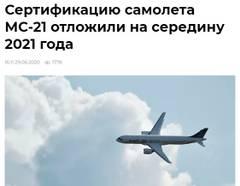 http://forumupload.ru/uploads/000a/e3/16/4807/t664256.jpg