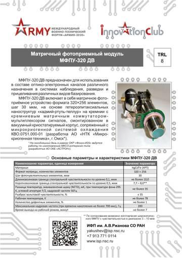 http://forumupload.ru/uploads/000a/e3/16/606/t274646.jpg
