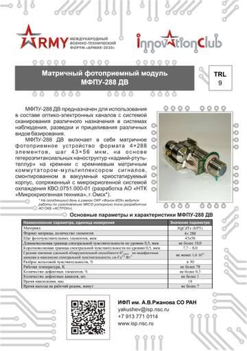 http://forumupload.ru/uploads/000a/e3/16/606/t463510.jpg