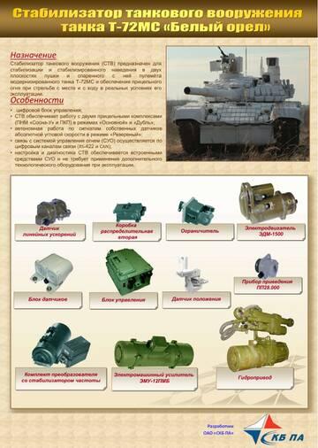 http://forumupload.ru/uploads/000a/e3/16/606/t472820.jpg