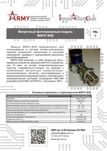 http://forumupload.ru/uploads/000a/e3/16/606/t718841.jpg