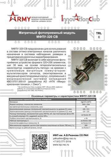 http://forumupload.ru/uploads/000a/e3/16/606/t997040.jpg