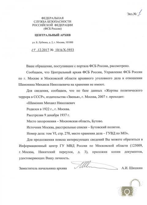 http://forumupload.ru/uploads/000a/e3/16/9/t167061.jpg