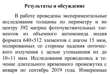 http://forumupload.ru/uploads/000a/e3/16/994/t32606.jpg