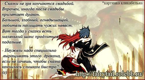 http://forumupload.ru/uploads/000a/ec/d5/32997-1-f.jpg