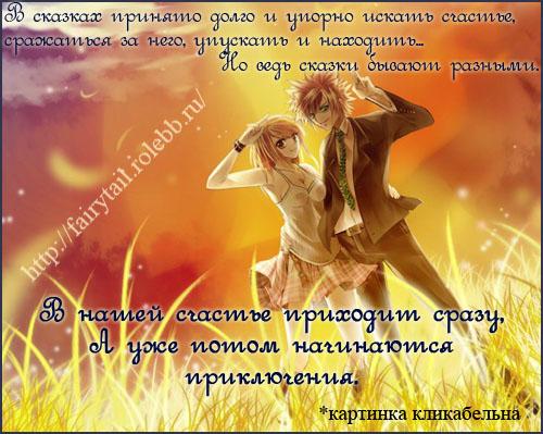 http://forumupload.ru/uploads/000a/ec/d5/33089-1-f.jpg