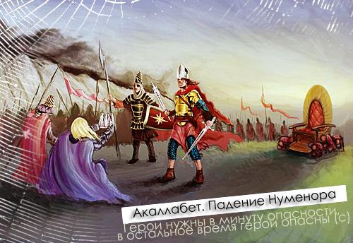 http://forumupload.ru/uploads/000a/fb/6d/67141-1-f.jpg