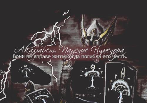 http://forumupload.ru/uploads/000a/fb/6d/76999-1-f.jpg
