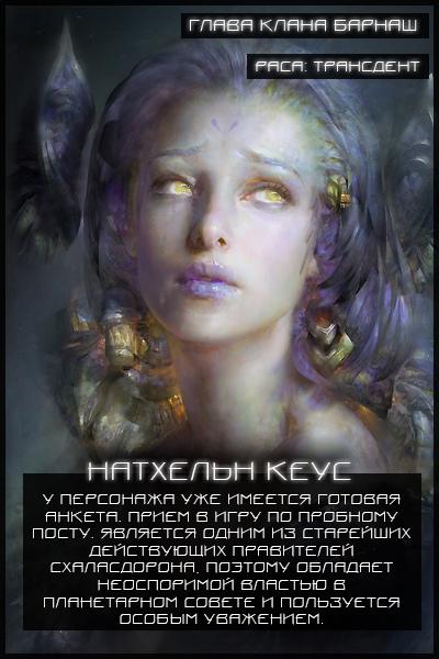 http://forumupload.ru/uploads/000b/09/4f/19725/402498.jpg