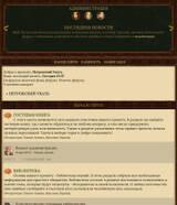 http://forumupload.ru/uploads/000b/09/4f/28134/t256142.jpg