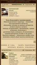 http://forumupload.ru/uploads/000b/09/4f/28134/t554657.jpg