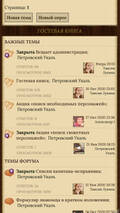 http://forumupload.ru/uploads/000b/09/4f/28134/t636744.jpg