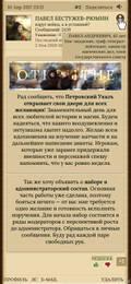 http://forumupload.ru/uploads/000b/09/4f/28134/t723361.jpg