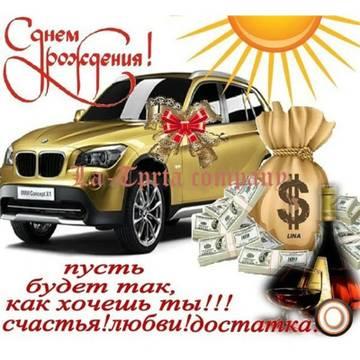 http://forumupload.ru/uploads/000b/0b/c7/2295/t78155.jpg