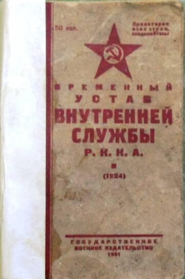 http://forumupload.ru/uploads/000b/27/15/1871/t319530.jpg