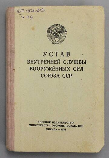 http://forumupload.ru/uploads/000b/27/15/1871/t633177.jpg