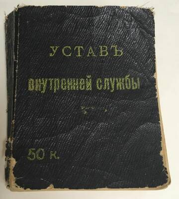 http://forumupload.ru/uploads/000b/27/15/1871/t974257.jpg