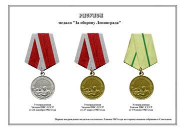 http://forumupload.ru/uploads/000b/27/15/2/t413601.jpg