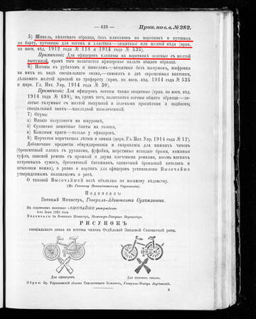 http://forumupload.ru/uploads/000b/27/15/21/t52651.jpg