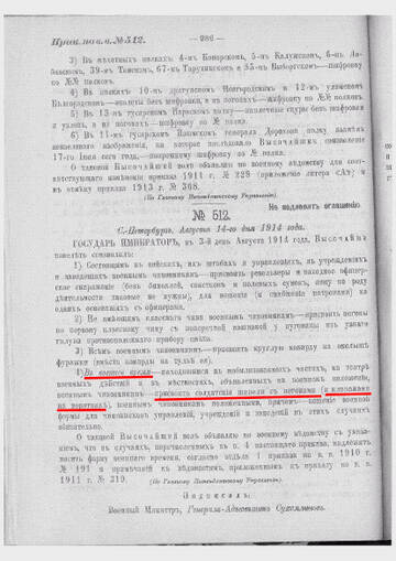 http://forumupload.ru/uploads/000b/27/15/21/t831072.jpg