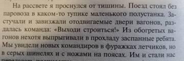 http://forumupload.ru/uploads/000b/27/15/2717/t780769.jpg