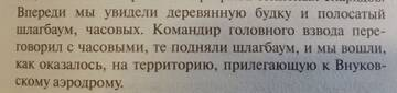 http://forumupload.ru/uploads/000b/27/15/2717/t90062.jpg