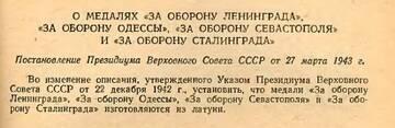 http://forumupload.ru/uploads/000b/27/15/2778/t954433.jpg
