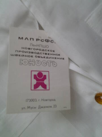 http://forumupload.ru/uploads/000b/27/15/2829/t156001.jpg