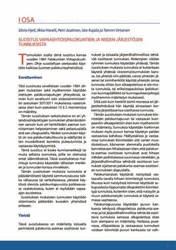 http://forumupload.ru/uploads/000b/27/15/3170/t174654.jpg